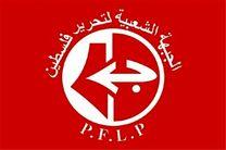 جبهه ملی برای آزادی فلسطین حمله آمریکا به سوریه را محکوم کرد