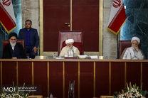 بیانیه مجلس خبرگان رهبری به مناسبت سالگرد انقلاب اسلامی