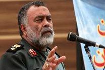 کنگره بزرگداشت ۲۵۰ شهید دانشجوی استان مازندران برگزار شد