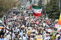 استاندار گیلان از مردم برای حضور یکپارچه در راهپیمایی روز قدس دعوت کرد