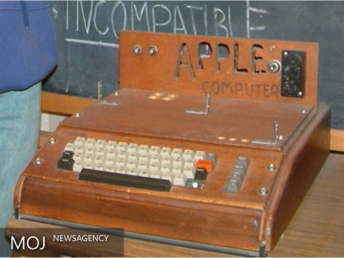 اولین رایانه اپل حراج شد + عکس
