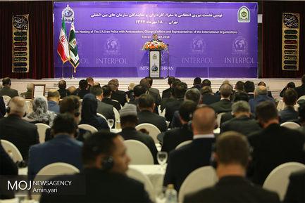 نهمین نشست نیروی انتظامی با سفرا ، کارداران و نمایندگان سازمانهای بین المللی