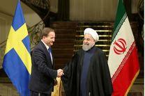 وزرای سوئد به ایران می آیند/ از حضورم در ایران افتخار می کنم
