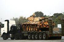 رونمایی از خودروی تانک بر کیان ۷۰۰ با حضور سرلشکر باقری