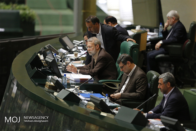 لایحه اصلاح قانون پولی و بانکی کشور اعلام وصول شد