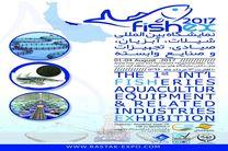 برگزاری همزمان  نمایشگاه های بین المللی دریانوردی، صنایع دریایی ، بنادر و  شیلات، آبزیان، صیادی