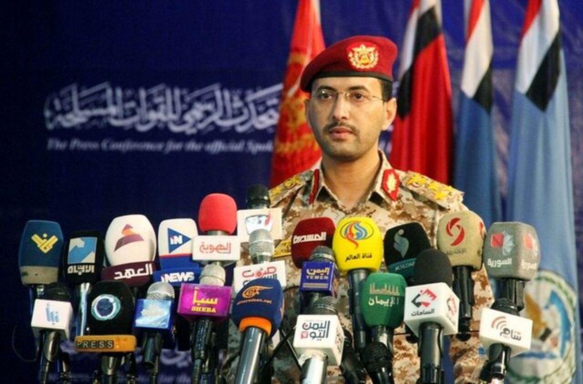 ۸ نظامی سعودی در حمله موشکی انصارالله به مارب کشته شدند
