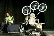 اجرای ۷ نمایش در دومین روز جشنواره تئاتر معلولین زاگرس کرمانشاه