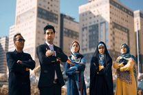 زمان پخش برنامه «عطسه» رشیدپور اعلام شد