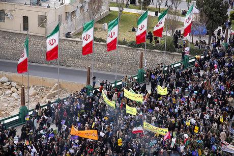 بیانیه مجلس خبرگان رهبری درباره سالروز پیروزی انقلاب اسلامی