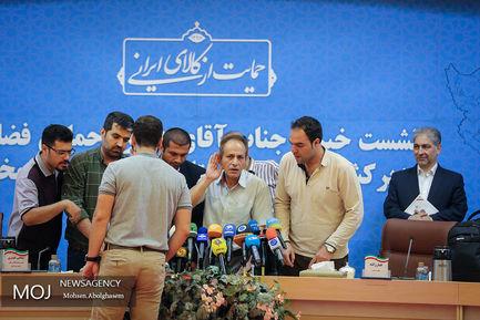 نشست+خبری+وزیر+کشور+ (1)