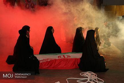 اجلاسیه شهدای هنرمند استان کردستان