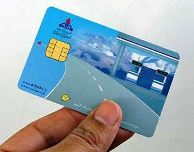 زمان ثبت نام کارت سوخت به واسطه اپلیکیشن دولت همراه مشخص شد