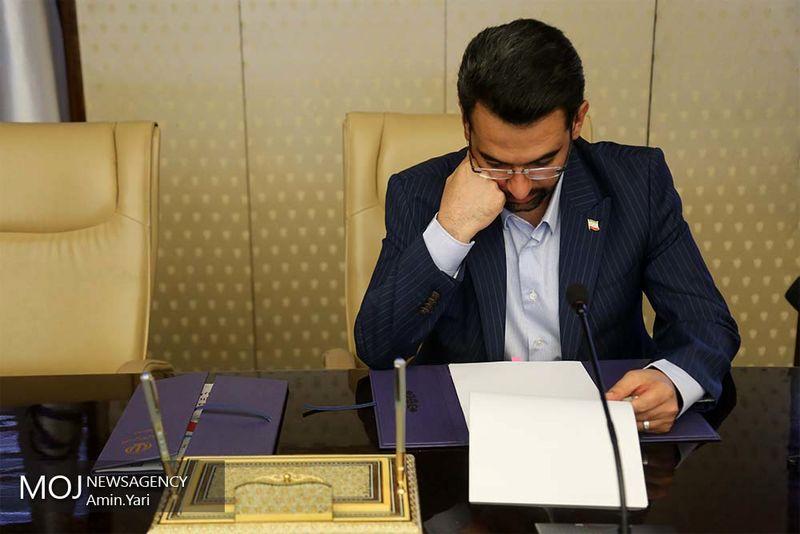 هشدار وزیر ارتباطات درباره شیوه های جدید کلاهبرداری