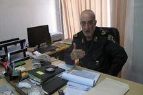برپایی نمایشگاههای دفاع مقدس با موضوع سوم خرداد