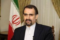 روابط ایران و روسیه به صورت جامع و همه جانبه در همه عرصهها توسعه مییابد