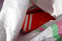جعبه سیاه هواپیمای تهران-یاسوج تحویل مقامات قضایی شد