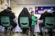پنج هزار و 424 نفر در اصفهان متقاضی کرسی های شورای شهر شدند