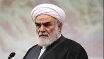 قرائت حکم تنفیذ سیزدهمین دوره ریاست جمهوری اسلامی ایران توسط حجت الاسلام گلپایگانی