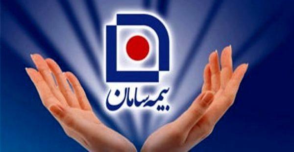 گسترده تر شدن خدمات بیمه سامان در مازندران