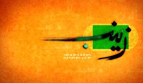 مراسم وداع با پیکر شهید نعمایی برگزار میشود