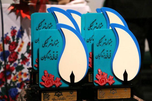 برپایی جشنواره شعر گیلکی در رشت+تصاویر