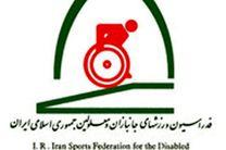 برگزاری انتخابات فدراسیون جانبازان و معلولان در 15 بهمن