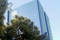تصدی سمت مدیر ثبت در صندوقهای سرمایهگذاری، غیر مجاز اعلام شد