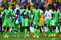 ساعت بازی تونس و نیجریه مشخص شد
