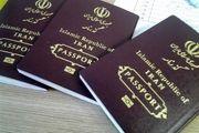 طبق توافق عراق و ایران صدور ویزا اربعین حذف شد