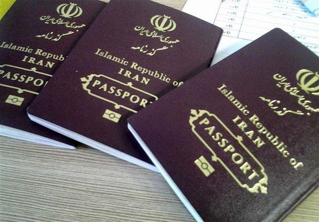 اطلاعیه سازمان حج و زیارت برای ویزای اربعین