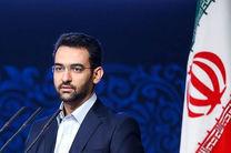 وزیر ارتباطات و فناوری اطلاعات با دعوت جوانان به اصفهان میآید