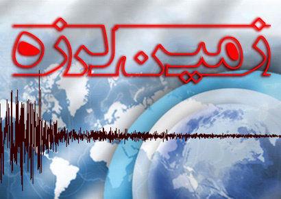 رابر در استان کرمان لرزید
