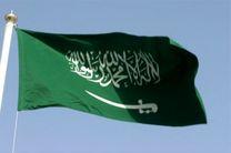 نخستین واکنش عربستان به انتشار کاریکاتور پیامبر اسلام (ص) در فرانسه