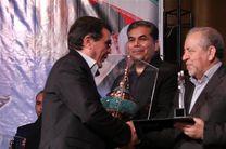 کسب رتبه برتر اداره آموزش و پرورش استان اصفهان به عنوان دستگاه برتر