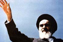 جلسه ستاد مرکزی بزرگداشت امام راحل برگزار شد