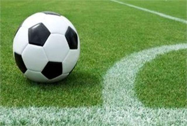 ساعت قرعه کشی هجدهمین دوره لیگ برتر فوتبال مشخص شد