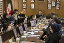 نشست شورای پژوهش و فناوری منطقه ۴ دانشگاهها و موسسات پژوهشی برگزار می شود