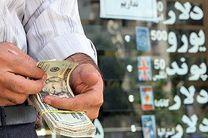 نرخ ۱۷ ارز افزایش یافت