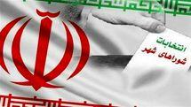 چرا شانس کاندیداهای زن در انتخابات شورای شهر کرمانشاه کمرنگ است