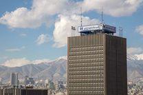 ترکیب جدید هیئت مدیره بانک صادرات ایران مشخص شد