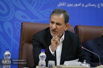 مسائل و مشکلات آذربایجان شرقی در شورای اداری بررسی میشود