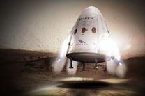 زندگی در مریخ مانند کشف قاره آمریکا است