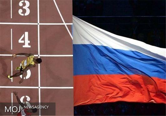 فرجامخواهی رسمی کمیته پارالمپیک روسیه به دادگاه بینالمللی ورزش ارسال شد