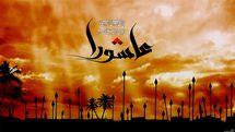عاشورا در آینه موسیقی/ ادای دین موسیقایی به امام حسین (ع)