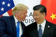 چین باید به قلدوری در