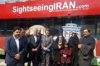 ورود اتوبوسهای روز گردشگری جهان به ایران