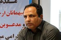 300 تخت به بیمارستانهای استان خراسان جنوبی اضافه شد