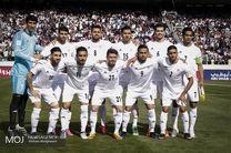ساعت بازی ایران پرتغال در جام جهانی مشخص شد