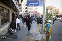 قیمت ارز در بازار آزاد 25 آذر 97/ قیمت دلار اعلام شد